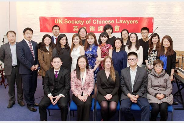 Law Society staff and Members of UK Society of Chinese Lawyers